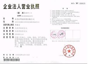 东莞ISO14000监测
