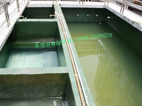 印染废水回用技术
