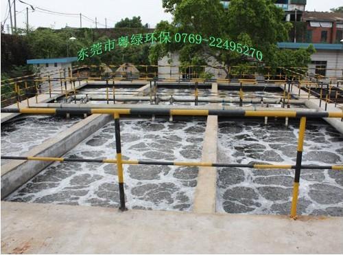 液晶显示废水回用技术
